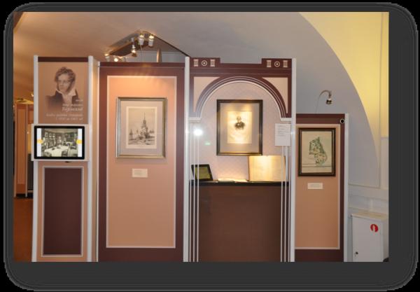 Композиция музея-усадьбы П.А. Вяземского в Остафьево. Фото автора, 2014 г.