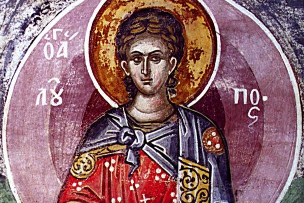 Церковь чтит память мученика Луппа Солунского