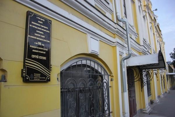 В Рязани откроют памятную доску Сергею Есенину