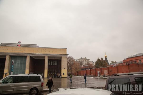 Первый московский хоспис