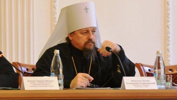 Глава миссионерского отдела РПЦ: беда беженцев – неопределенность