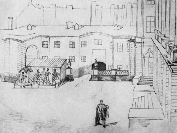 Внутренний двор Школ. Рисунок Лермонтова