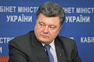 Петр Порошенко учредил День защитника Украины вместо Дня защитника Отечества