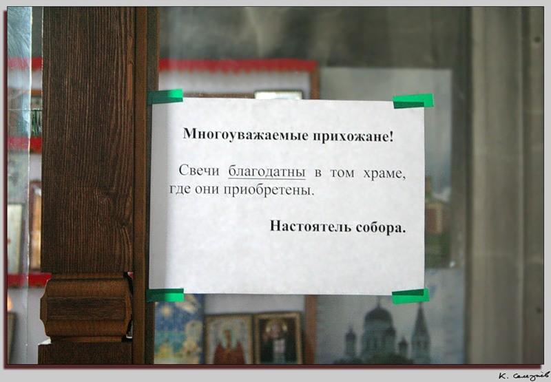 https://www.pravmir.ru/wp-content/uploads/2014/10/1162993233_1162230515_23.jpg