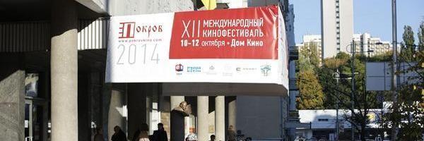Гран-при XII фестиваля православного кино «Покров» получил мультфильм «Провода» (Видео)