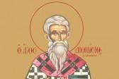 Ареопагитское богословие: Как говорить о неведомом Боге?