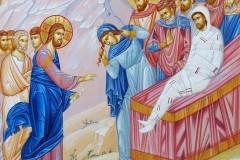 Сын вдовы и смерть