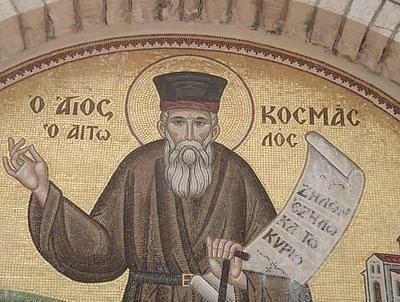 В Москве пройдет международная конференция, посвященная старцу Паисию Святогорцу и святому Косме Этолийскому