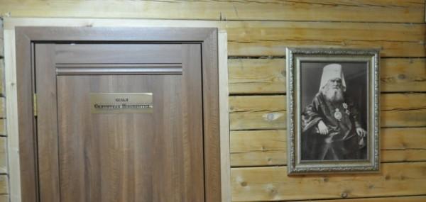 В Якутске открыли мемориальную келью святителя Иннокентия Московского