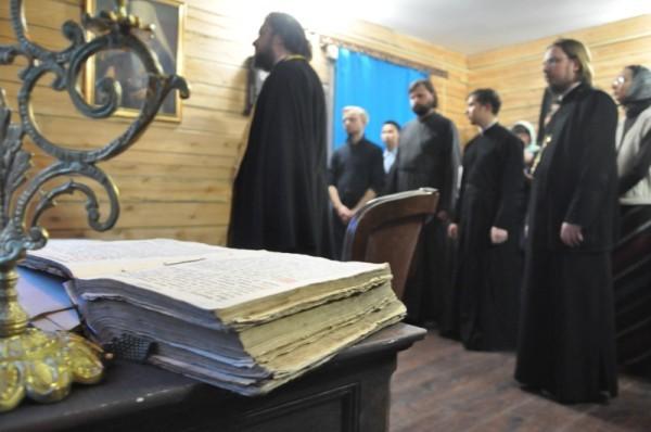 Фото: http://pravyakutia.ru/