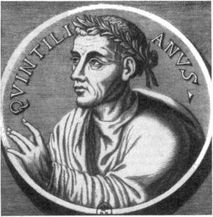 Квинтилиан