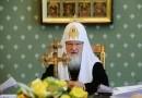 Святейший Патриарх Кирилл: Празднование 700-летия преподобного Сергия Радонежского позволило обновить понимание его подвига