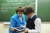 Перевести ребенка в другую школу можно будет через портал госуслуг