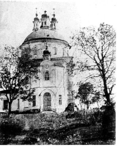 Таким был разрушенный храм