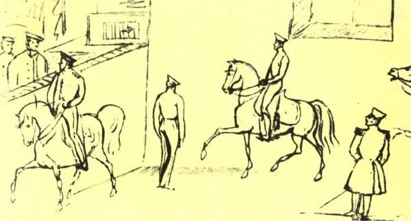 Учебная езда в манеже.Рисунок М.Ю. Лермонтова из юнкерской тетради. Карандаш. 1832–1834.
