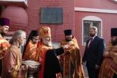 В Кашире открыли памятную табличку в честь священномученика Сергия Знаменского