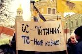 Цель Запада – погубить Православие?