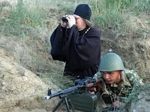 У полковых священников России будет полевая военная форма с особой символикой