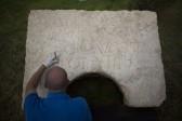В Иерусалиме обнаружили один из наиболее важных монументов периода римского владычества