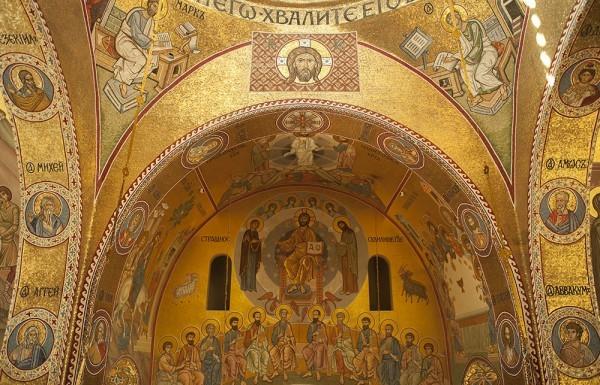 Три чуда в Ясеневе