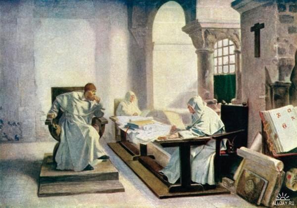 инквизиция. Уроки истории