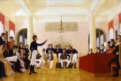 Лицейская годовщина, или Как Пушкин экзамен сдавал