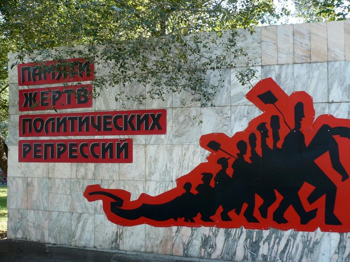 жертв политических рисунки репрессий день памяти