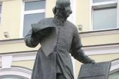 Останки русского первопечатника перезахоронят в монастыре Львова