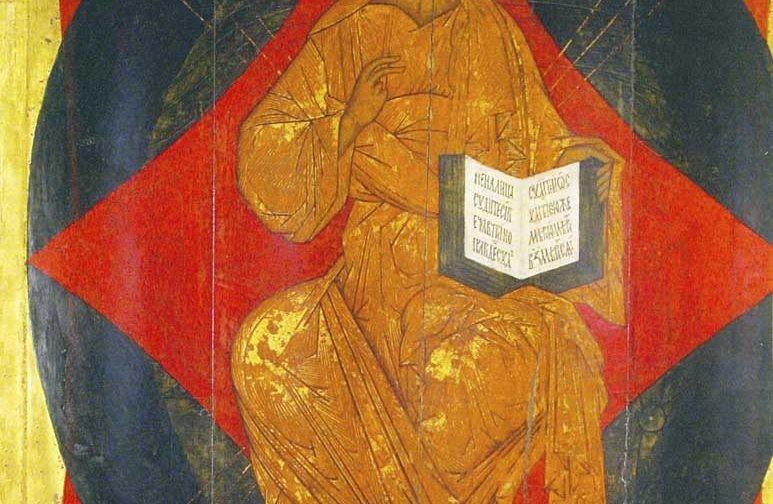 Деисусный чин Спасо-Преображенского собора Спасского монастыря