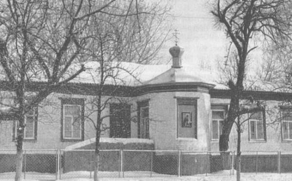 Судьба религиозного образования на Дону в 1917–1925 гг.