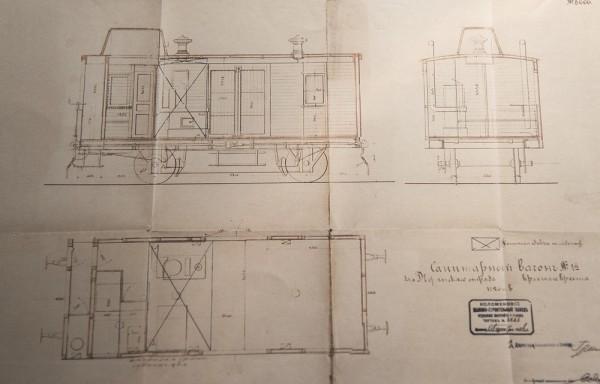 Схема устройства санитарного вагона