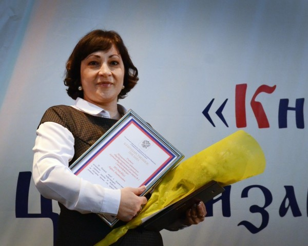 Сельский педагог стала лауреатом конкурса «За нравственный подвиг учителя»