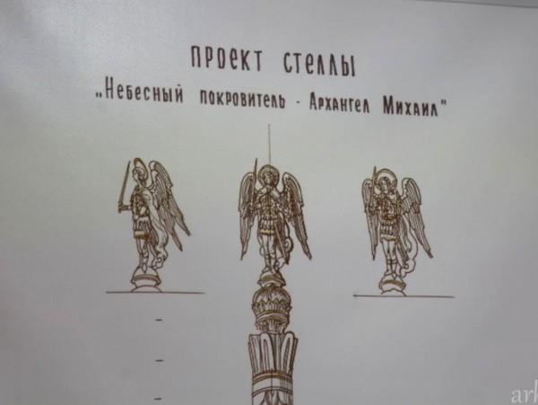 В Архангельске воздвигнут колонну со статуей архангела Михаила
