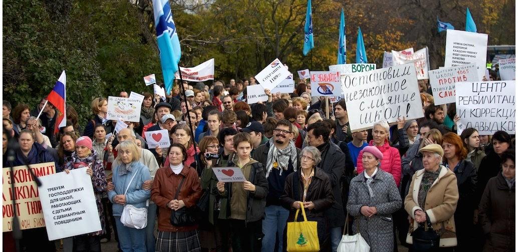 «Единый стандарт — гибель для школы» — учителя Москвы протестуют против реформы