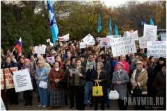 """""""Единый стандарт – гибель для школы"""" – учителя Москвы протестуют против реформы"""