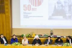 Золотой юбилей: 50 лет главной кузнице религиоведов России