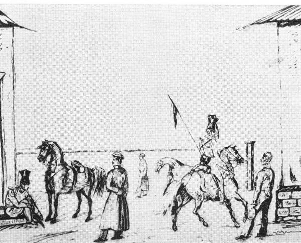 Жизнь юнкеров Школы в 1834 году.Рисунок из Лермонтовской тетради.