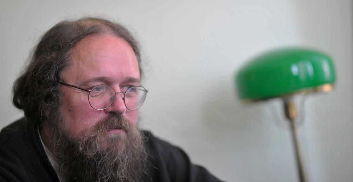 инквизиция. О явлении рассуждает отец Андрей Кураев