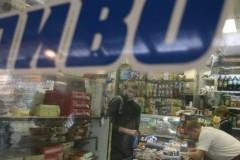 В Госдуму вносят проект о запрете на продажу алкоголя лицам до 21 года