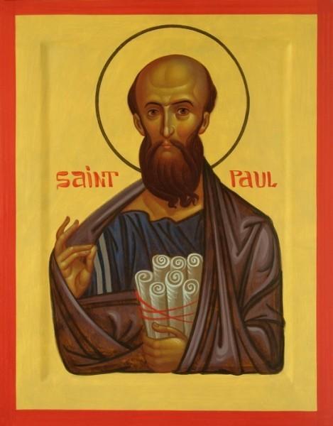 Гимны в Посланиях апостола Павла