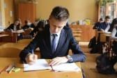 Более трех тысяч школьников приняли участие в I туре олимпиады Российского православного…