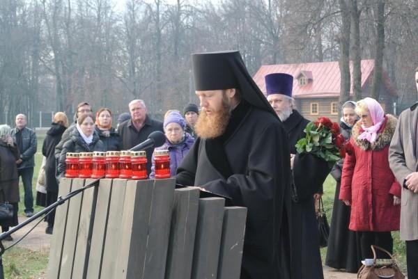На Бутовском полигоне читались имена жертв политических репрессий