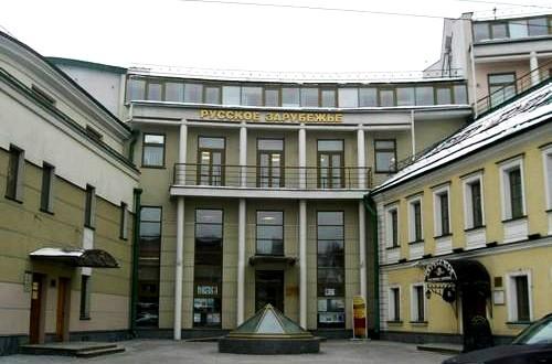 В Доме русского зарубежья пройдет научная конференция, посвященная наследию Сергия Радонежского