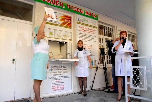 В Пятигорске на базе детской городской больницы появился беби-бокс