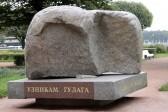 Молитвенное поминовение жертв политических репрессий пройдет в Петербурге