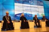 """В Москве открылся II Международный форум """"Религия и мир"""""""