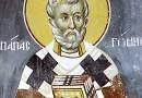 Святитель. Проповедник. Учитель Церкви