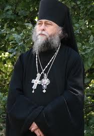 Предыстория христианства на Руси
