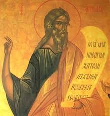 Новый Завет в книге пророка Иеремии