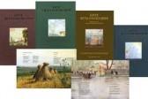 Проект «Живая поэзия. Круг лета Господня» претендует на звание лучшей электронной книги года